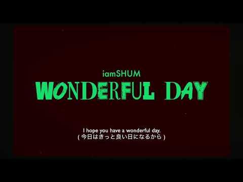 【Aviciiが支援したMODE COFFEEオフィシャルソング】iamSHUM / Wonderful Day ( Audio VIdeo )