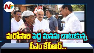 CM KCR stops convoy on seeing old man; sanctions pension, ..