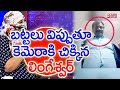 Caught on cam: Fake numerologist Dr Lingeswaarr cheating women