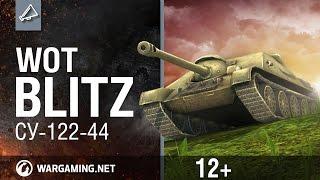 Blitz. СУ-122-44
