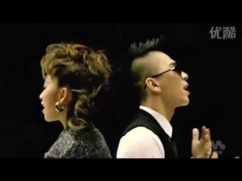 Thelma Aoyama - Fall In Love Feat. Tae Yang