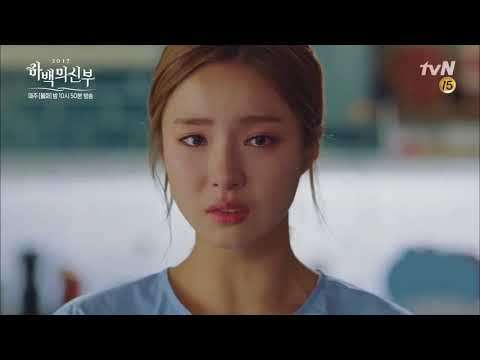 [MV] _Lucia(심규선)–Without You (니가 없는 날) (하백의 신부/Bride Of The Water God OST) Part6