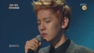 130817 Immortal Song 2 Chen & Baekhyun - Really I Didn't Know