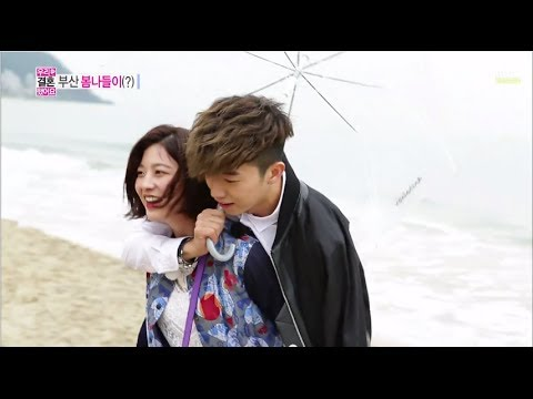 We Got Married, Woo-Young, Se-Young (13) #06, 우영-박세영(13) 20140412