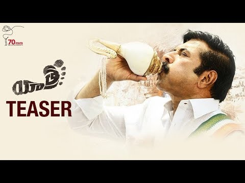 Yatra-Movie-Official-Teaser--Telugu-