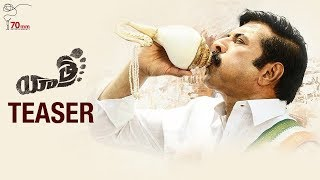 Yatra Movie Official Teaser (Telugu)- Mammootty- YSR Biopi..