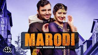 Marodi – Manisha Sharma Ft Sonika Singh Video HD