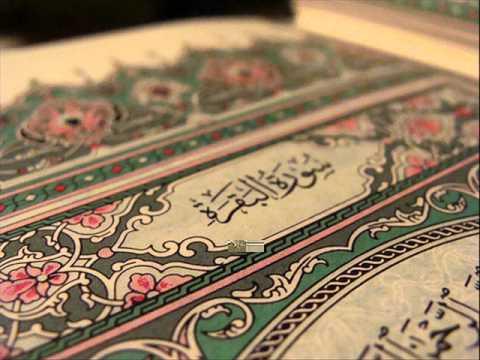 سورة البقرة كاملة مشاري العفاسي بأجمل قراءة The Holy Quran Video