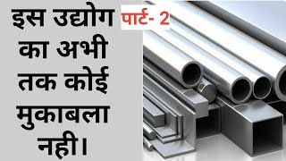 Stainless steel railing with glass hindi/urdu india HD