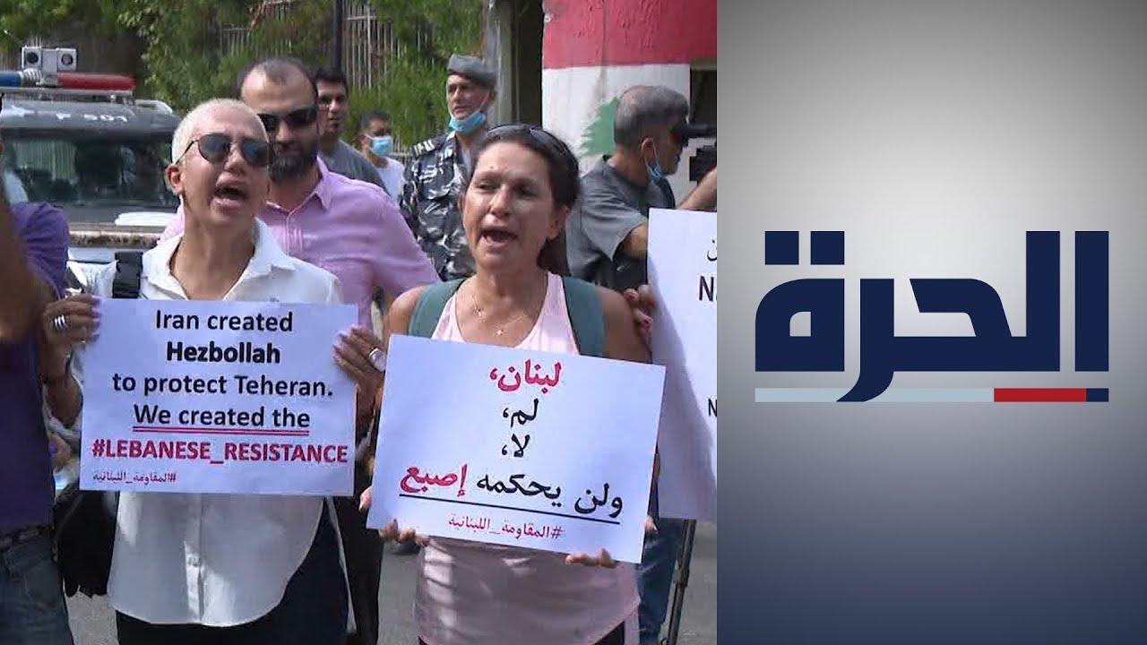 مؤيدو القاضي بيطار يرفضون محاولات تسييس تحقيقات مرفأ بيروت
