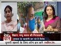 Nitish Kumar सरकार पर जमकर बरसीं Pappu Yadav की पत्नी Ranjeet Ranjan  - 06:34 min - News - Video