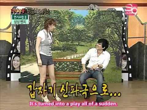 SNSD - Taeyeon's Acting