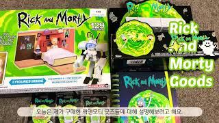Rick And Morty Good Review(portal gun, pin, lego, portal gun)