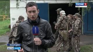 В Омском районе проходят соревнования «Школа безопасности» и «Юный спасатель»