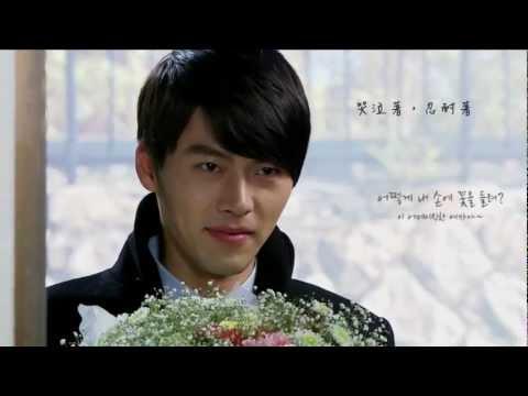成時璟 - 妳是我的春天 (From Secret Garden OST)