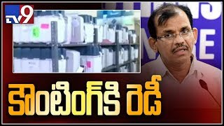 AP Election Results: EVM Counting To Complete By 2 PM On ..