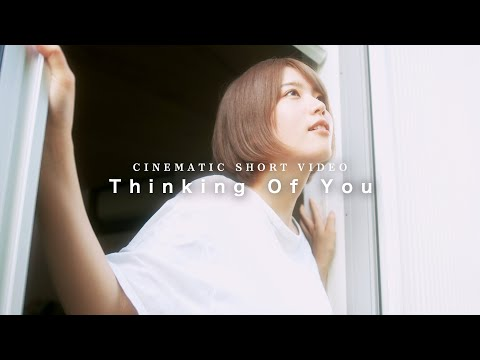 Thinking Of You | CINEMATIC VIDEO