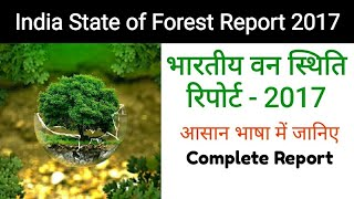 India state of forest report 2017