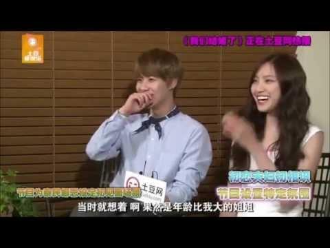 130620 [ENG SUB] Taemin + Naeun WGM Interview cut @ Tudou Entertainment