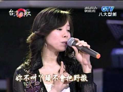 曾心海+傻瓜與野丫頭+劉福助+台灣的歌