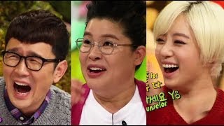 Hello Counselor Ep.153