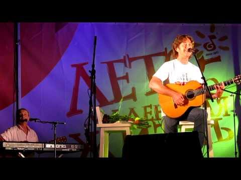 Валерий Сюткин - Маршрутка (фестиваль, Сочи) 2011