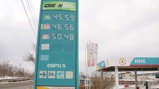 Перебои в работе топливной компании обеспокоили жителей города