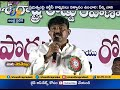 Jagan took KCR words as challenge and did it: Perni Nani