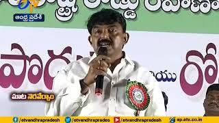 Jagan took KCR words as challenge and did it: Perni Nani..
