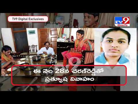 CM KCR adopted daughter marriage fixed!