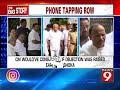 Phones of many BJP MLAs were tapped: Pratap Gowda Patil - NEWS9
