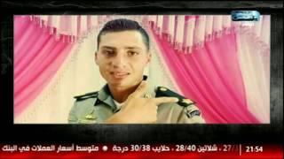 القاهرة 360 | أسماء ضحايا هجوم رفح التى أعلنتها القوات المسلحة ...