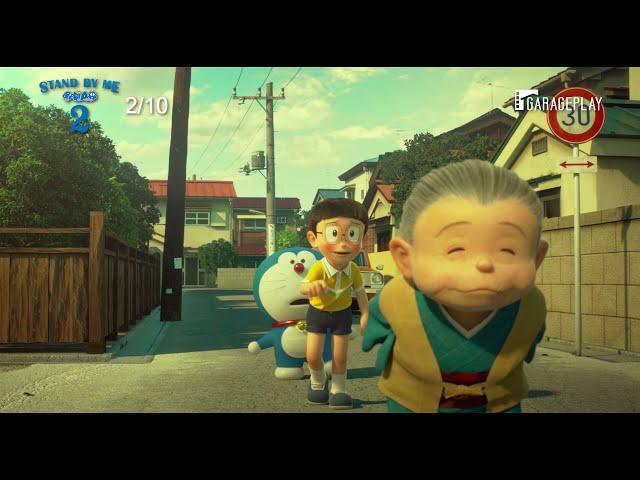 《哆啦A夢》大雄逃婚 原因藏洋蔥
