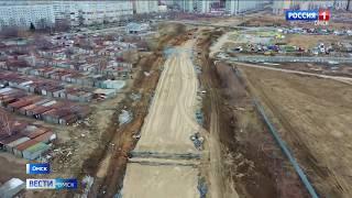 Строительство новой дороги на Левобережье Омска контролируют с воздуха