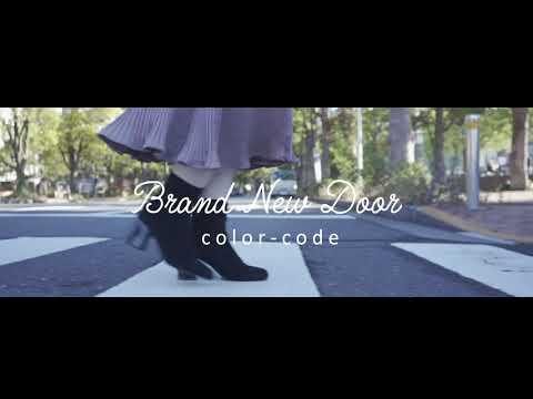 【林檎チャンネルコラボ】color-code / 「Brand New Door」 MV Teaser