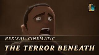 英雄聯盟官方最新動畫 : The Terror Beneath
