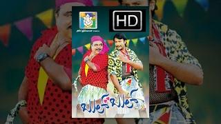 Kannada New Movies Full 2016 |BulBul | Darshan, Rachita Ram.