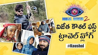 Bigg Boss 2 winner Kaushal Manda, his family enjoys Shimla..