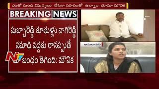 Bhuma Akhila Priya's sister Mounica warns AV Subba Reddy..
