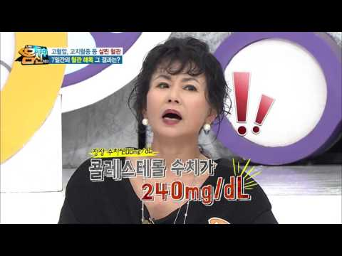 [예능]나는 몸신이다 94회_20161012