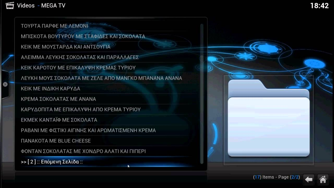 Watch mega tv greece online - Call of duty ghost map pack 2