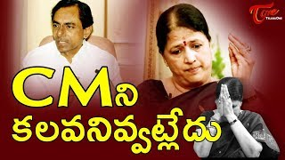Who is Stopping Pratyusha's Mother to Meet CM KCR ?..