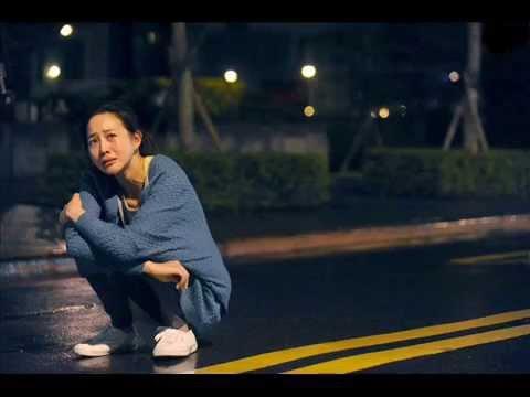 陶晶瑩 - 我不祝福 【MP3】