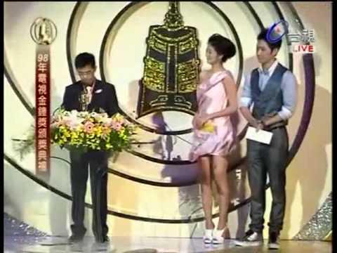 吳建豪&安以軒在98金鐘獎的片段
