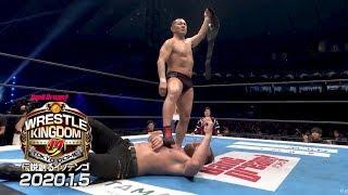 Will Ospreay Wrestles At NJPW New Year Dash, Jon Moxley – Minoru Suzuki, Attendance Numbers For NJPW