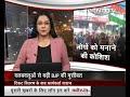 Shaheen Bagh में CAA और NRC के खिलाफ प्रदर्शन पर बैठे लोगों को मनाने की कोशिश - 02:09 min - News - Video
