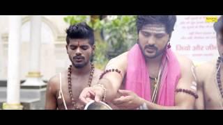Shiv Bhakt Bahubali – Arjun Pandit