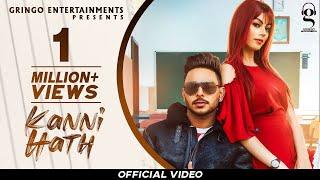 Kanni Hath – Jass Punia Ft Afsana Khan Video HD