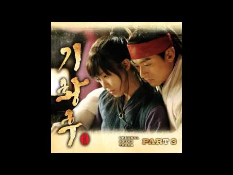 XIA Junsu (준수) - 사랑합니다 (I Love You) [Empress Qi OST Part 3]