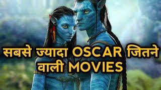 oscar Academy Award for Best Visual Effects,15 Sci Fi Movies You Didn't Know Won Oscars